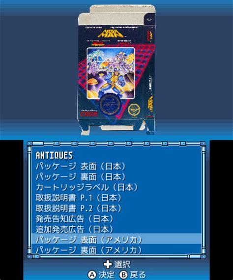 Kaset 3ds Mega Legacy Collection rockman corner mega legacy collection 3ds to include missing artwork