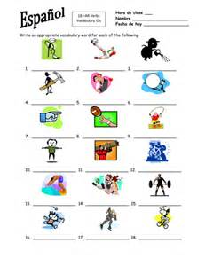 spanish ar verbs 18 infinitives image ids worksheet 2 by
