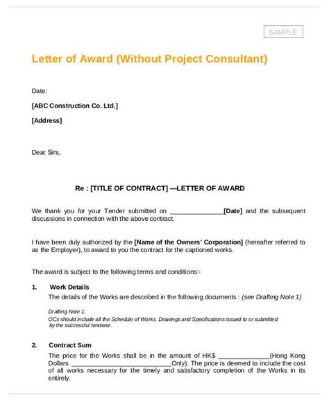 thank you letter to for project 8 award thank you letter sles sle templates