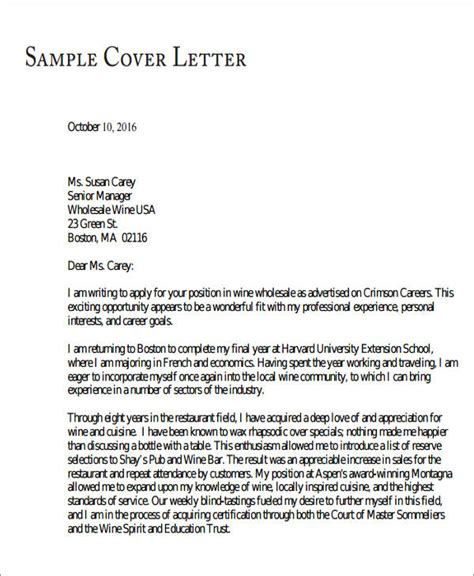 8 medical school recommendation letter free sle