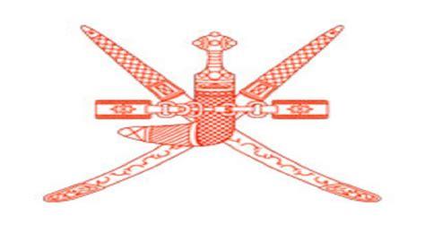 Mofa Oman by 2016 وزارة الخارجية العمانية
