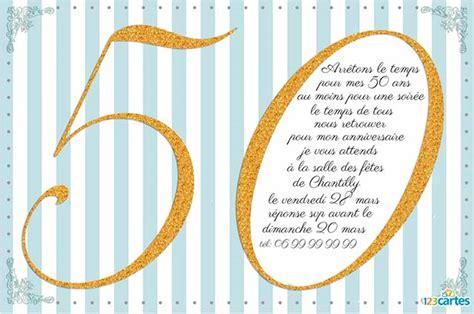 50 ans cartes et invitations gratuites 123 cartes