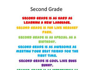 Second grade second grade is laughter second grade is a