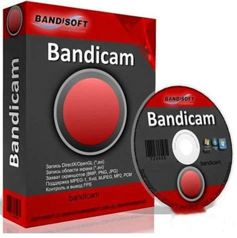 full version of bandicam for free bandicam video recorder full version mac android