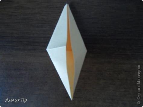 Twisty Origami - diy origami twisty