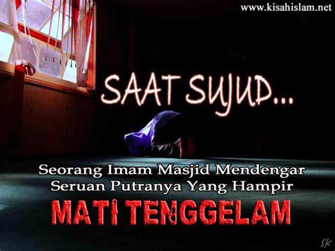 kata islami penuh makna