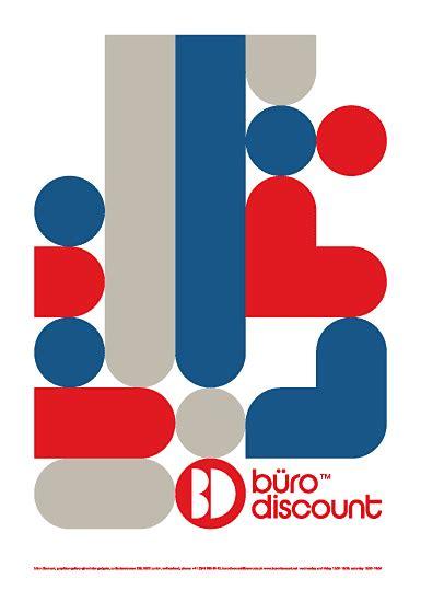 buro destruct buro destruct 招贴设计 二 视觉同盟 visionunion