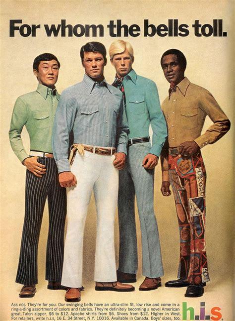 1970s mens fashion shoplet