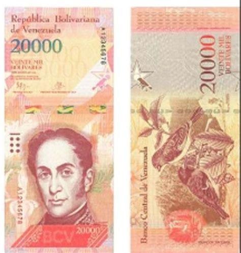 imagenes de billetes bolivares fuertes comerciantes no aceptan el billete de bs 20 000