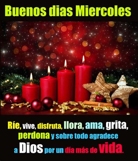 imagenes graciosas de buenos dias de navidad frases de buenos dias con palabras de amor poemas de amor