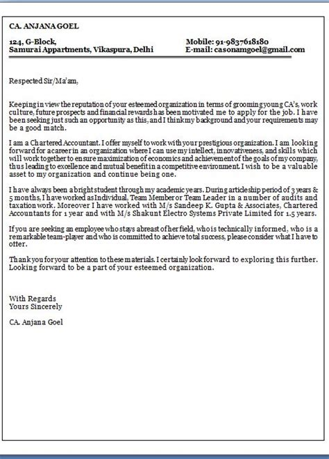 cover letter for chartered accountant resume cover letter to apply for articleship cover letter