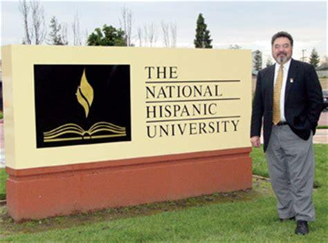 patten university acceptance rate the national hispanic university nhu san jose ca