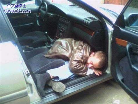 how to sleep in your car comfortably 最憋屈的睡眠 搞笑图片 中文幽默王