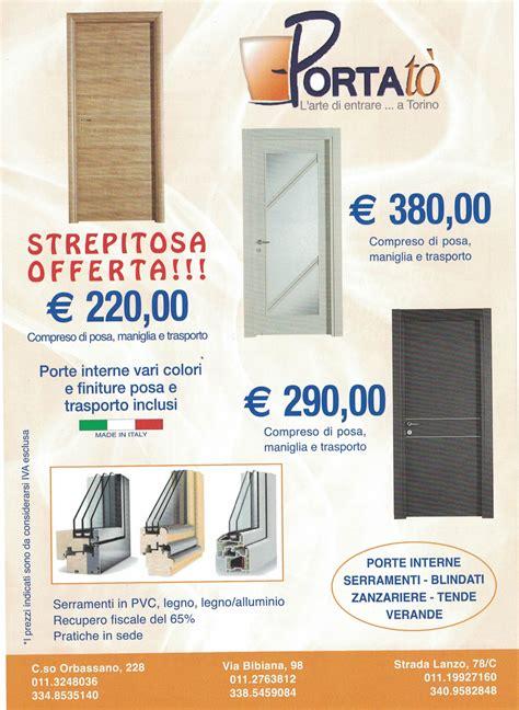 porte interne offerta promozioni porte interne serramenti e portoncini blindati