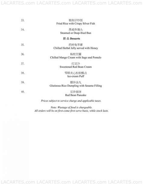 tung lok arena new year menu 3 of 16 price lists menus tung lok seafood