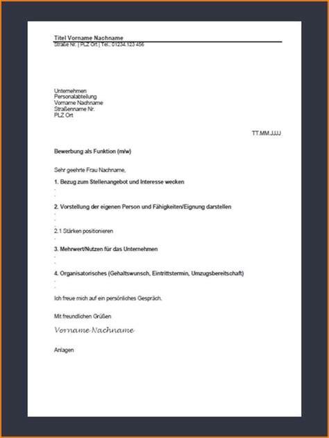 Anschreiben Pdf 13 Bewerbungs Vorlagen Questionnaire Templated