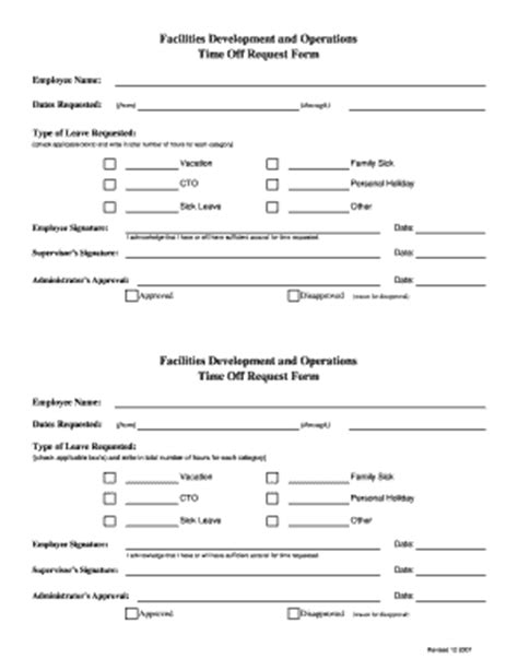 Pto Request Form Template Fill Online Printable Fillable Blank Pdffiller Time Request Form Template Pdf