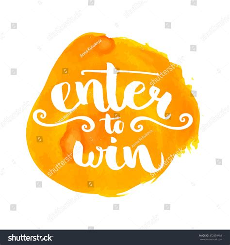 How To Win A Giveaway - enter to win giveaway badge banner for social media contests brush lettering at