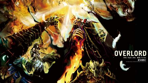 overlord vol 6 light novel the of the kingdom part ii overlord vol 1 light novel ebookmanualspro