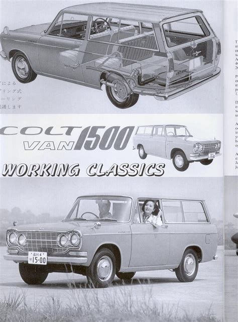 colt mitsubishi old 17 best images about dodge colt mitsubishi colt on