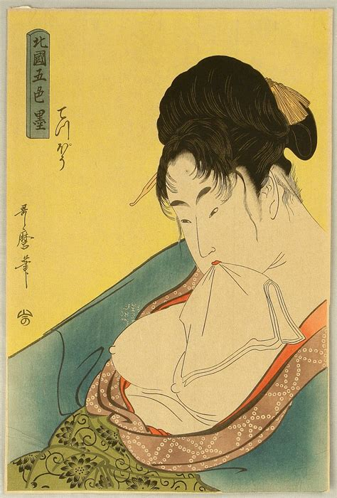 libro japanese prints ukiyo e in learning from data mostafa