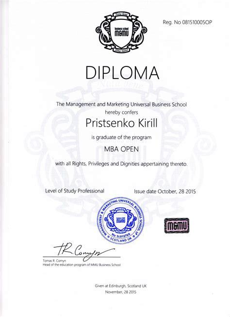 Mba Business Consulting by Kirill Pristsenko Nlp Ja Kootsingu Kursuste Treener