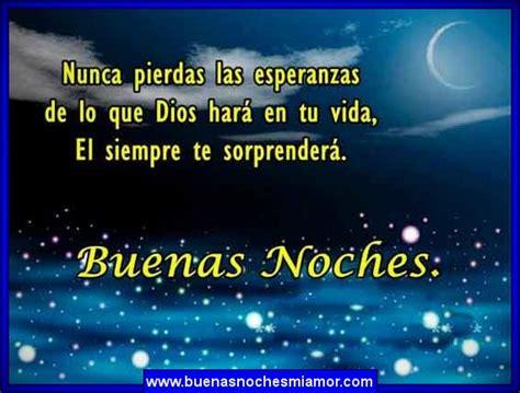 imagenes mensajes cristianos de buenas noches los mejores mensajes cortos de buenas noches amor para tu