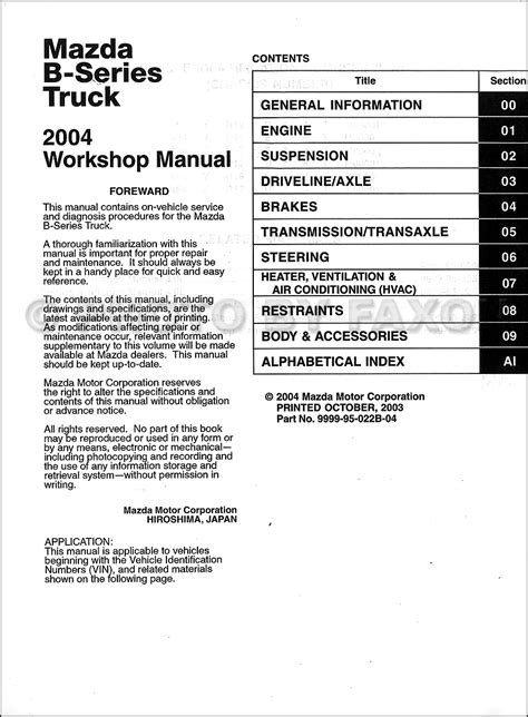 2004 mazda pickup truck repair shop manual original b2300 b3000 b4000