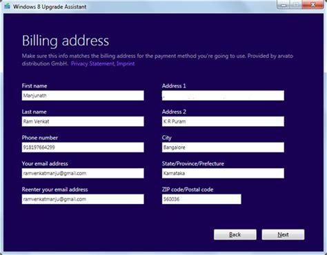 upgrading from windows 7 to windows 8 manjunath ram venkat - Billing Address For Visa Gift Cards