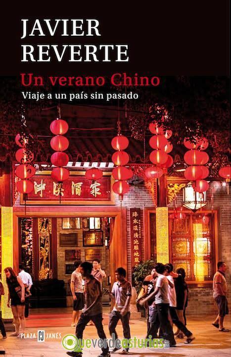 libro un verano inolvidable presentaci 243 n del libro quot un verano chino quot otros eventos en oviedo uvi 233 u asturias