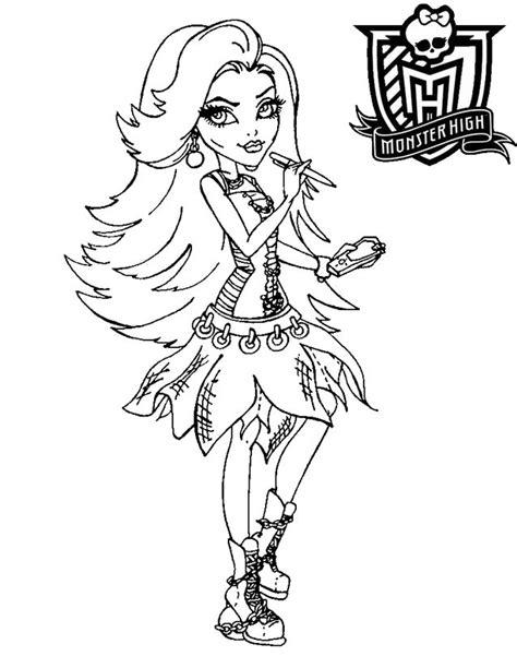 172 dessins de coloriage Monster High à imprimer
