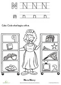 the letter n worksheet education com