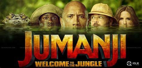 film jumanji terbaru 2017 jumanji 2 movie trailer 2017 deadly game on silver screen