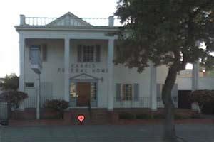 harris funeral home berkeley california ca funeral