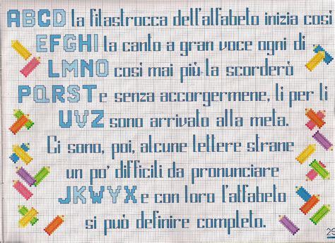 filastrocca lettere alfabeto filastrocca dell alfabeto magiedifilo it punto croce