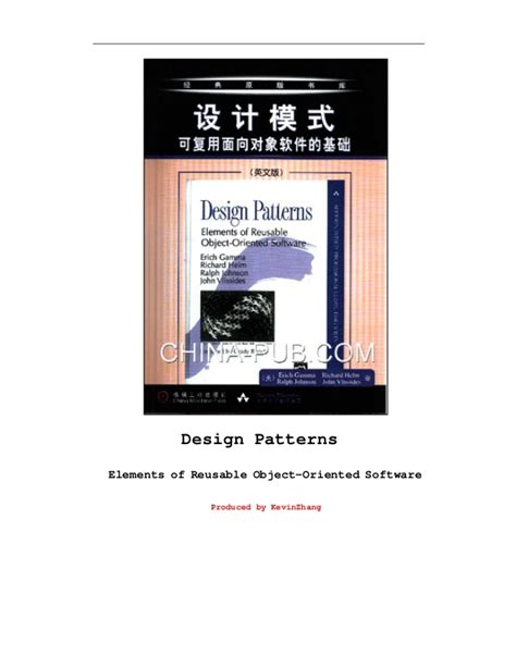 design pattern reusable software design patterns elements of reusable object oriented software