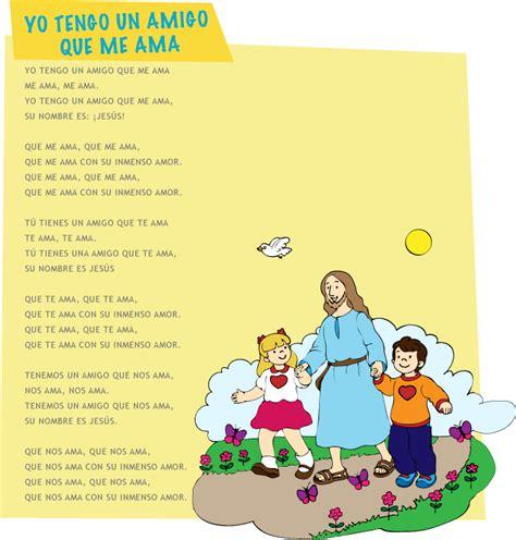 imagenes png cumpleaños nombre mara a josa www juntadeandalucia es averroes