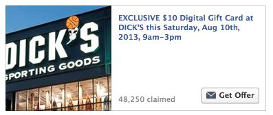 Dick S Sporting Goods Gift Card - hot deal free 10 gift card at dick s sporting goods until 3 p m saturday only