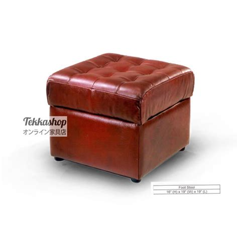 Square Leather Ottoman Tekkashop Leather Square Stool Ottoman 19x19x16inch