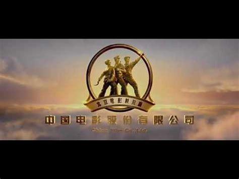 china film co china film co ltd youtube