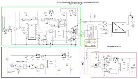 hendershot generator capacitor voltage генератор свободной энергии 4квт физика