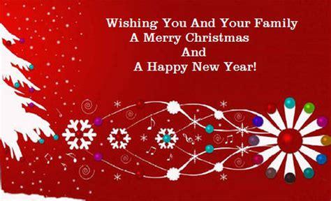 year  greeting cards christmas cardsyour digital marketing gurus