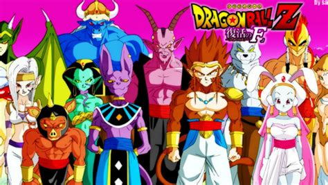 Backyardigans Beerus Z Revival Of F 2015 New God Of