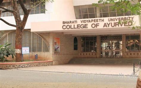 Bharati Vidyapeeth Pune Mba by Bharati Vidyapeeth Deemed Bvdu Pune