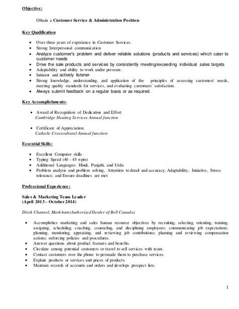 Resume Objective Linkedin Csr Resume For Linkedin Nov 2014