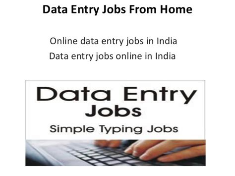 Online Jobs In India Work From Home - data entry from home melbourne australia administration office support data entry word