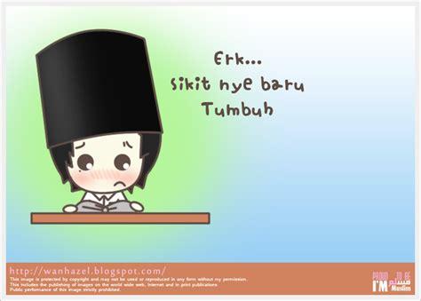 doodle daun wadah madrasah pengalaman doodle story klmj daun setawar