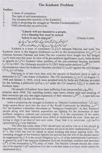 Essay On Kashmir In Language by Pak Education Info The Kashmir Problem Essay For Fa Fsc Ba Bsc Students