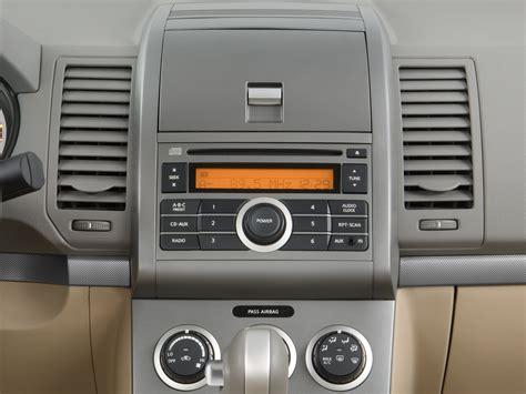 Interior Instrument Tech Services Ltd by 2008 Nissan Sentra Instrument Panel Interior Photo