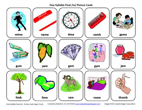 Picture Of Gift Card - using augmentative and alternative communication aac devices